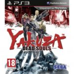 Les yakuzas dézinguent du zombie!
