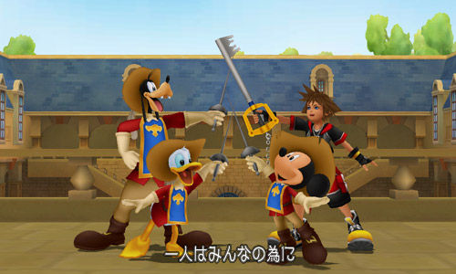 Kingdom Hearts 3D Mickey Band