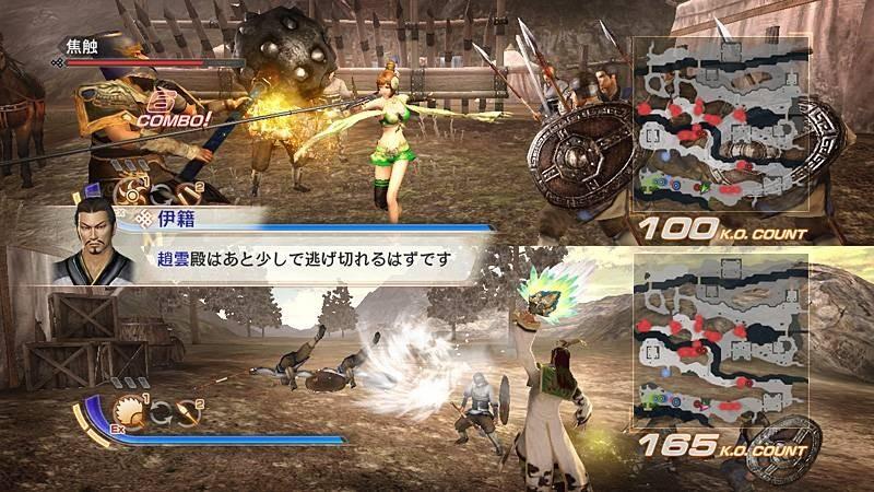 Test de Dynasty Warriors 7 Xtreme Legends