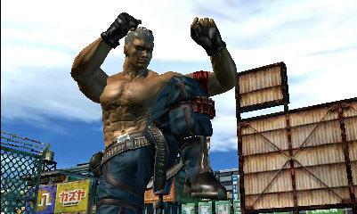 Tekken 3D Bryan