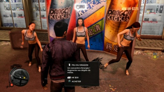 Test Sleeping Dogs ruelle