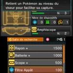 Pokemon Radar Menu