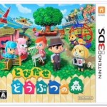 Animal Crossing 3DS Note presque parfaite test de Famitsu