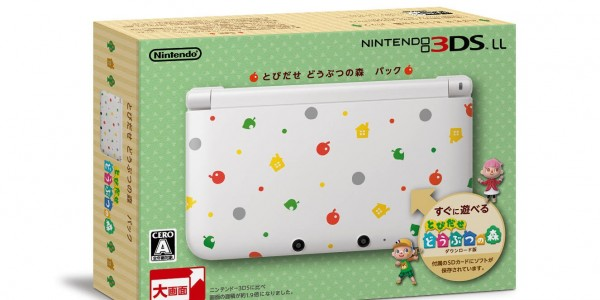 pack 3ds animal crossing