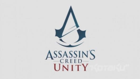 Assassin 's Creed Unity : les offres de précommande