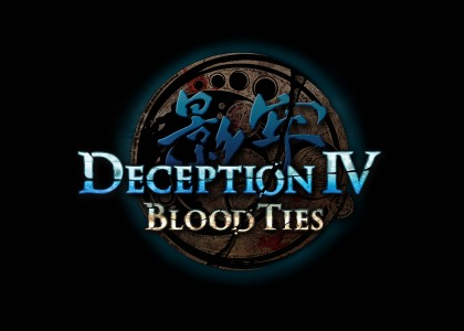 deception4_logo