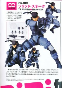 Solid Snake Revoltech