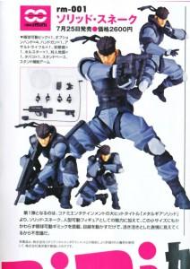 Solid Snake Revoltech