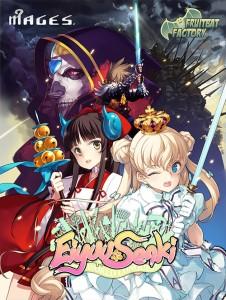 1399406541-eiyuu-senki-game-cover