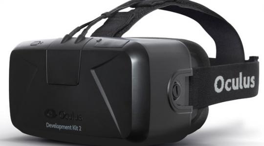 OculusDK2_1