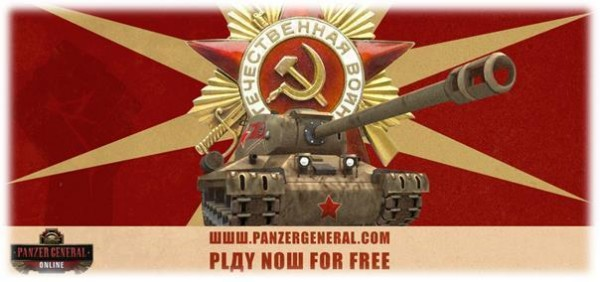 Panzer General Online vire aux Rouges