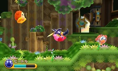 Kirby en mode rhinocéros