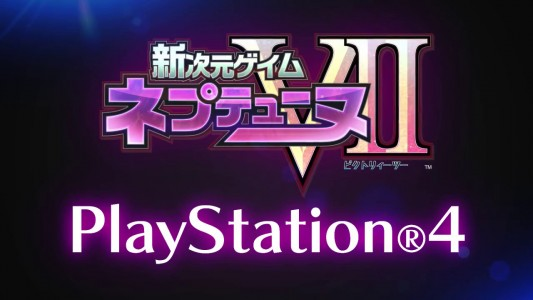 Hyperdimension Neptunia VII PlayStation 4