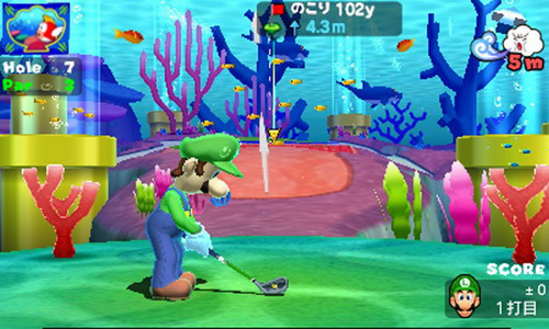 Mario Golf World Tour Gameplay