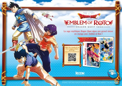 Dragon Quest Emblem of Roto