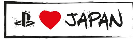 Playstation love Japan