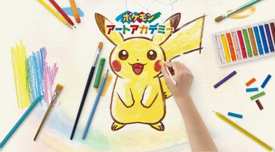 Pokémon Art Academy Pikachu