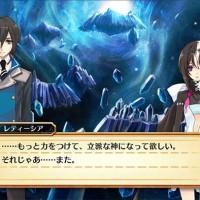 The Awakened Fate Ultimatum Shin Kamikaze
