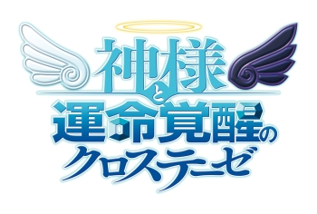 The Awakened Fate Ultimatum une sortie pour 2015