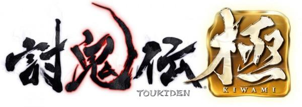 Toukiden Kiwami logo