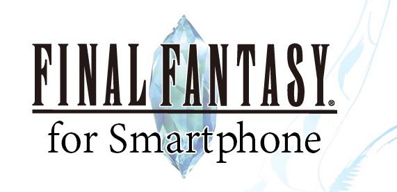 Final Fantasy : des soldes pour les versions mobiles