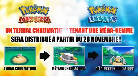 Pokémon Rubis Oméga Saphir Alpha Metalosse chromatique
