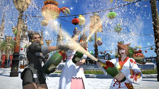 Final Fantasy XIV Online 3