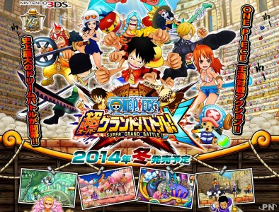 date persos et screenshots One Piece Super Grand Battle! X