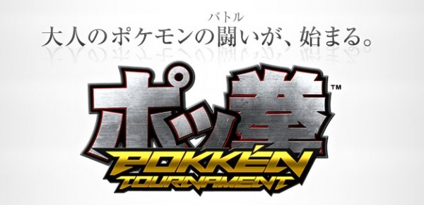 Pokkén Tournament titre