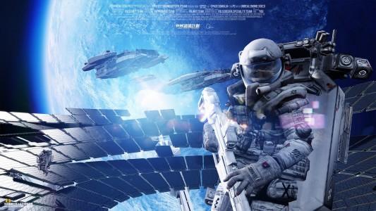 Project Boundary screen astronaute