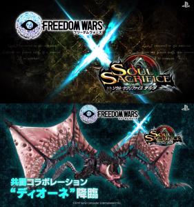 Soul Sacrifice Delta collaboration Freedom Wars