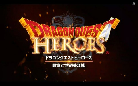 Dragon Quest Heroes logo