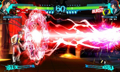 Persona 4 Arena Ultimax furie
