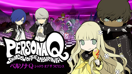 Persona Q - Shadow of the Labyrinth jaquette
