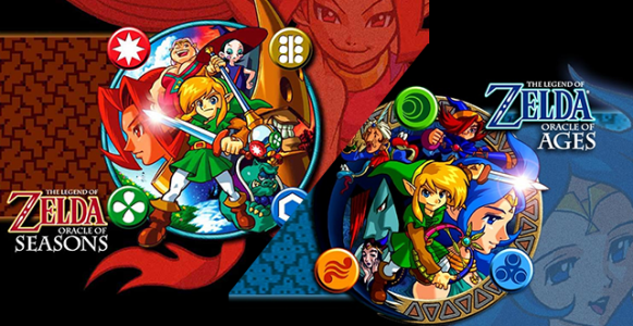 The Legend of Zelda (13)