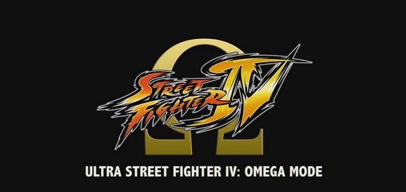 Ultra Street Fighter IV Omega mode logo