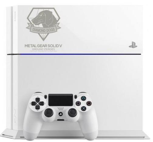 Coque PlayStation 4 lightningamer (09)