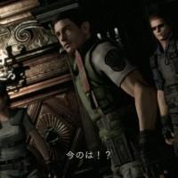Resident Evil HD lightningamer (04)