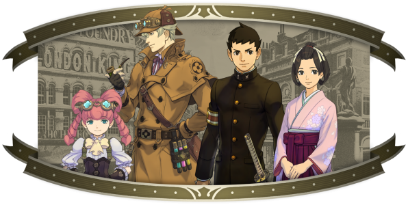 The Great Ace Attorney Title