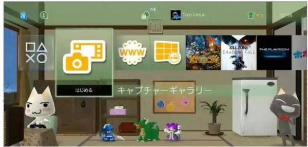 themes PS4