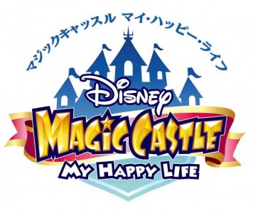 Disney Magical World 7