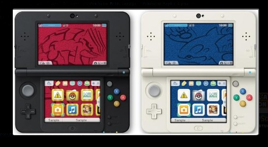 2015 New 3DS