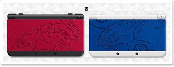 news 3DS