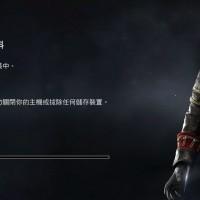 Assassin's Creed Rogue lightningamer (10)