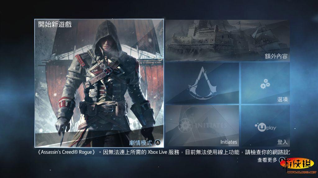 Assassin's Creed Rogue lightningamer (11)