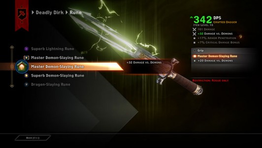 Dragon Age Inquisition LightninGamer (11)