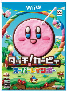 Kirby and the Rainbow Curse - Jaquette japonaise