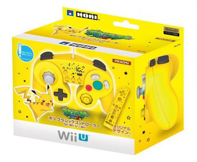 pad pikachu box