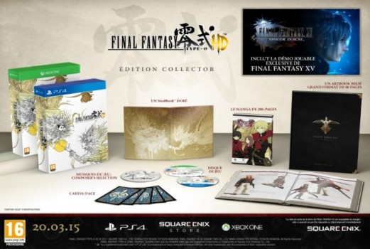 Final Fantasy Type-0 HD l'Edition collector