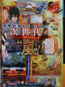Naruto Shippuden : Ultimate Ninja Storm 4 Scan